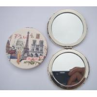 Buy cheap Round folding mirror with leather cover,  leather mini mirror product