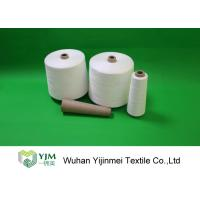Buy cheap 50s/2/3 Counts Bright Virgin Spun Polyester Yarn With Sinopec Staple Fiber , High Tenacity product
