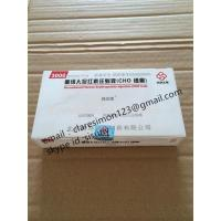 Buy cheap GMP Certificated Hgh Human Growth Hormone For Muscle Mass Natural EPO Powder from wholesalers