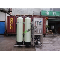 Buy cheap Mineral Fiber Reinforced Polymer RO Water Treatment Plant For Drinking from wholesalers