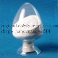 Buy cheap high quality 1, 3Dimethylamylamine HCl (DMAA)   105-41-9 product