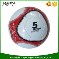 Buy cheap China promotional small size silkscreen printing red and white color machine sitiched size 2 pu street soccer ball from wholesalers