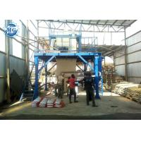 Buy cheap 220 - 440v Voltage Dry Mix Mortar Production Line Ceramic Tile Production Line from wholesalers