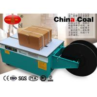 Buy cheap Packaging Machinery Low Table 1.5 sec/strap Small Carton Semi Auto Strapping Machine from wholesalers