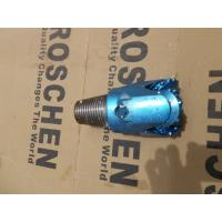 Buy cheap Petroleum Mill Tooth 2 15/16 Tricone Roller Bits from wholesalers