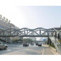 Buy cheap Single Span Prefabricated Vehicle Bridges Steel Structure Overcrossing Highway from wholesalers