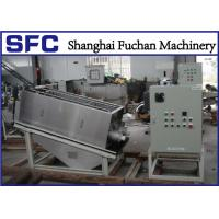 Buy cheap Professional Dewatering Screw Press Machine for Municipal Wastewater Treatment from wholesalers