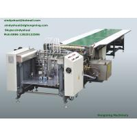 Buy cheap Hot gluing Machine for hard cover HM-650A from wholesalers