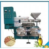 Buy cheap Stainless Steel Edible Oil Production Line Automatic Olive Oil Press Machine from wholesalers