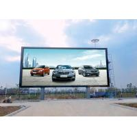 Buy cheap SMD2727 P8 Nationstar LED Lamp Full color Outdoor Advertising LED Display Video Wall With Front Maintenance Function from wholesalers