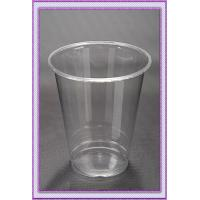 Buy cheap clear plastic cold beverage cup from wholesalers