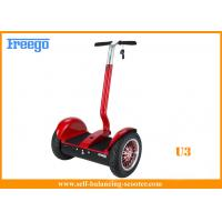 Buy cheap Security 2 Wheel Self Balancing Electric Vehicle Stand Up Scooter For Kids from wholesalers