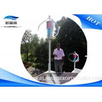 Buy cheap Generator Wind Turbine Hybrid Electric System 600W 48V With Utility Design from wholesalers