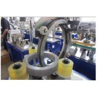 Buy cheap wire winding machine (apg epoxy resin clamping for professional manufacturer) product