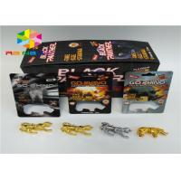 Buy cheap Male Enhancement Pills Blister Pack Packaging 3D Rhino Blister Card For Capsules Package from wholesalers