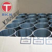 Buy cheap Mechanical Cold Drawn Welded DOM Steel Tube ASTM A513 Type 5 Carbon Steel from wholesalers