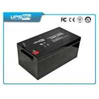 Buy cheap CE Approval VRLA Battery 12V 65AH 100AH 150AH 200AH 250AH 300AH Made in China from wholesalers