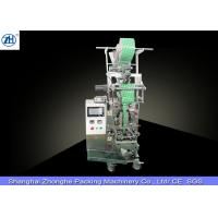 Buy cheap Three Side Sealing Sugar/coffee/salt Granule Small Scale Auto Packaging Machine from wholesalers