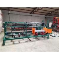 Buy cheap Double Wire  Chain Link Fence Equipment , PLC Control Chain Link Weaving Machine For Fence from wholesalers