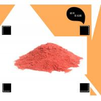 Buy cheap food additive freeze dried strawberry powder free sample from Felicia@imaherb.com from wholesalers