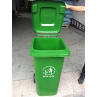 Buy cheap 120 liter Medical plastic medical waste bin,Outdoor medical medical waste bin,Hospital med from wholesalers