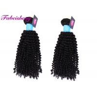 Buy cheap Tangle Free No Chemical 8 Inch Virgin 8A Malaysian Hair Wave from wholesalers