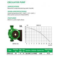Buy cheap CIRCULATOR PUMP SGPD25-12U product
