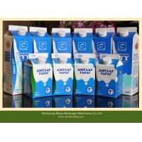 Buy cheap Fresh Milk/Flavoured Milk  gable top carton filling machine from wholesalers
