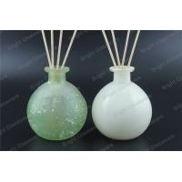 Buy cheap Refillable color spray empty perfume bottles,reed round shape diffuser bottle from wholesalers