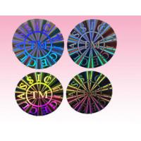 Buy cheap custom hologram sticker holographic sticker label in bulk manufacturer from wholesalers