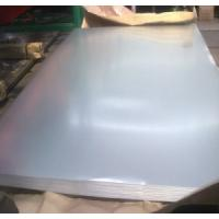 Buy cheap stainless steel sheet and plate dimension 4x8 4x10 1.5x3m 201 304 grade from Wholesalers