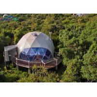 Buy cheap Army Military Dome Tent Hot DIP Galvanized Steel Geodesic Dome Tent from wholesalers