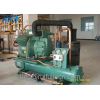 Buy cheap Cold Store Water Cooled Bitzer 2CES-3Y Compressor Refrigeration Condensing from wholesalers