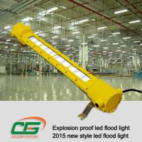 Buy cheap Led Emergency Industrial Explosion Proof Light High Power Die Cast Aluminum from wholesalers