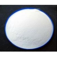 Buy cheap CAS 18472-51-0 Raw Steroid Powders Disinfectants Antiseptics Chlorhexidine Digluconate from wholesalers