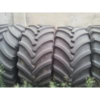 Buy cheap Radial Agricultural Tyre/Tractor Tyre 750/65R26  (28LR26) from wholesalers