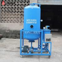 Buy cheap TONGRUI BZ Transformer Oil Decoloration Machine with Silica Gel from wholesalers