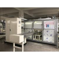 Baby Diaper Packaging Machine Full Servo Mitubishi System Pre-Made Bags