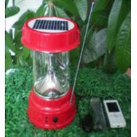 Buy cheap Emergency Solar Lantern ST03I (with radio&phone charge) good for area no power from wholesalers