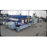 Buy cheap PVC mixed with wood powder Door Plastic Profile Production Line from wholesalers