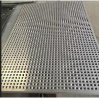 Buy cheap Light Weight Perforated Metal Mesh With Round Square Hex Hole Pattern from wholesalers