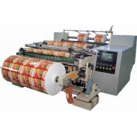 Buy cheap Slitter Rewinder from wholesalers