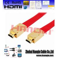 Buy cheap High Speed HDMI Cable support 1080p DeepColor 3D made in china from wholesalers