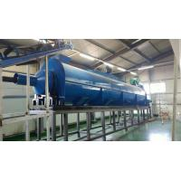 Buy cheap Small Industrial Biomass Furnace Wood Chips Sawdust Rotary Dryer from wholesalers