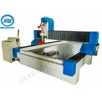 Buy cheap Multi-Purpose Stone CNC Router Machine for Headstone Memorial Stone Tombstone from wholesalers