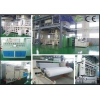 Buy cheap S Polypropylene Non Woven Fabric Making Machine For Shopping Bag 1600-4200mm from wholesalers