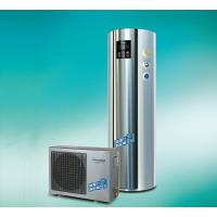 Buy cheap High Efficiency Free Standing Indoor Air Source Compact Heat Pump R417A / R410A from wholesalers