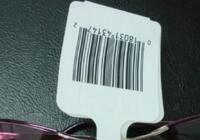 Buy cheap ABNM EAS label 5*5cm product