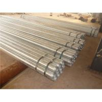Buy cheap BS1387 galvanized steel pipe from wholesalers
