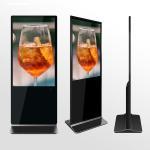 Buy cheap Magic Mirror 1920*1080 350 Nits 43 LCD Digital Signage from wholesalers